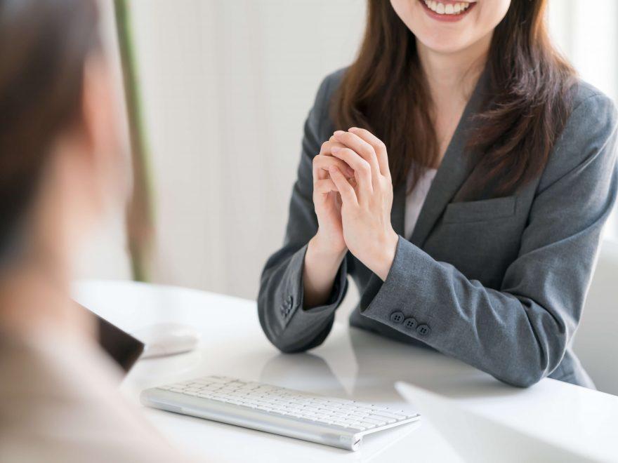 転職の相談