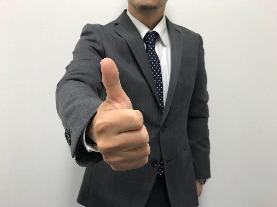 転職を有利にするために